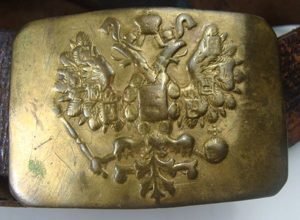 192: Russian Imperial Belt and Buckle - 2