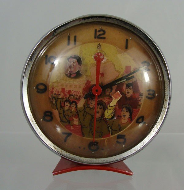 5: Chinese Mao Propaganda Period Clock