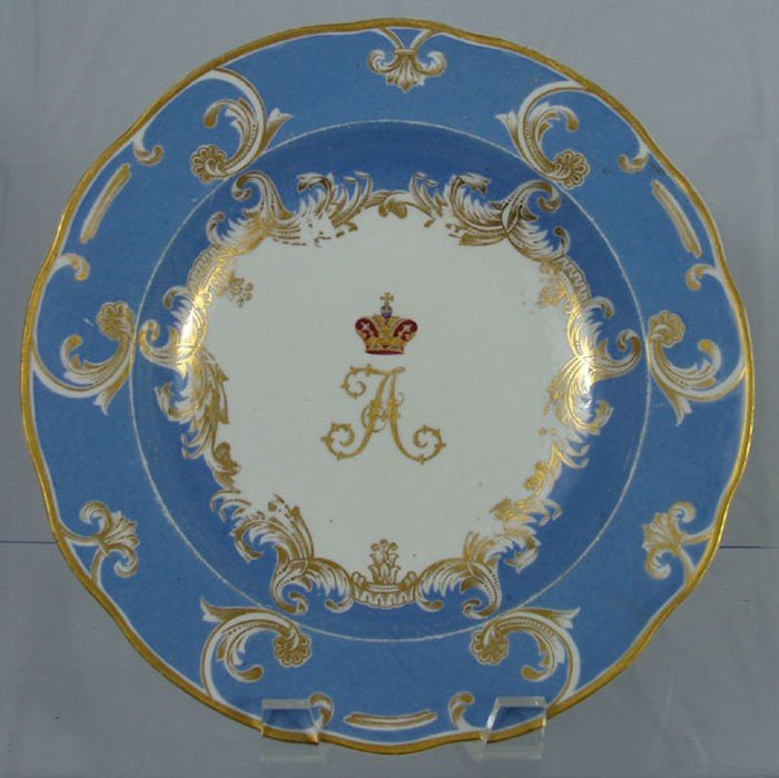 82: Russian Imperial Alexander Period Plate