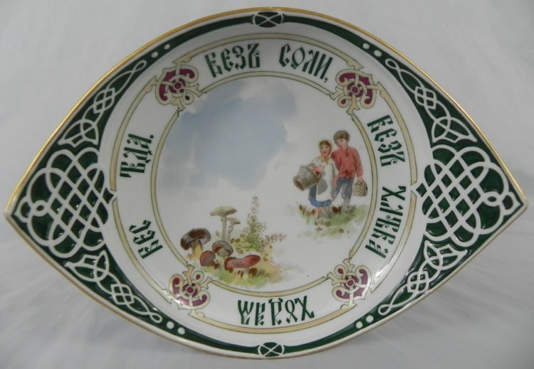 12: Antique Russian Karnilov Hand Painted Plate