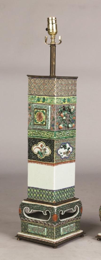 Early Chinese Porcelain Vase