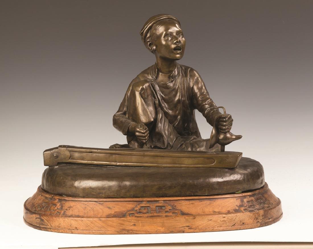 Hoang-Xuan Lan, Bronze of a Young Asian Boy  Playing