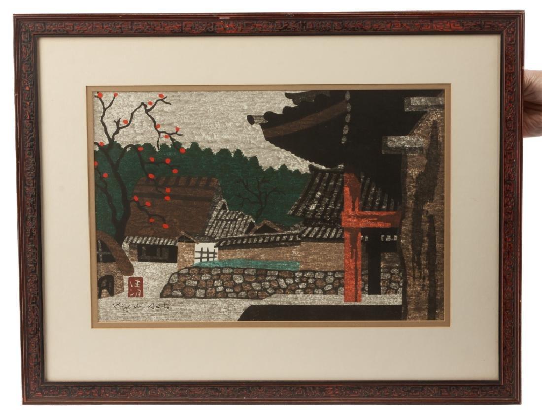 Two Kiyoshi Saito & One Shiro Kasamatsu Woodblock Print - 2