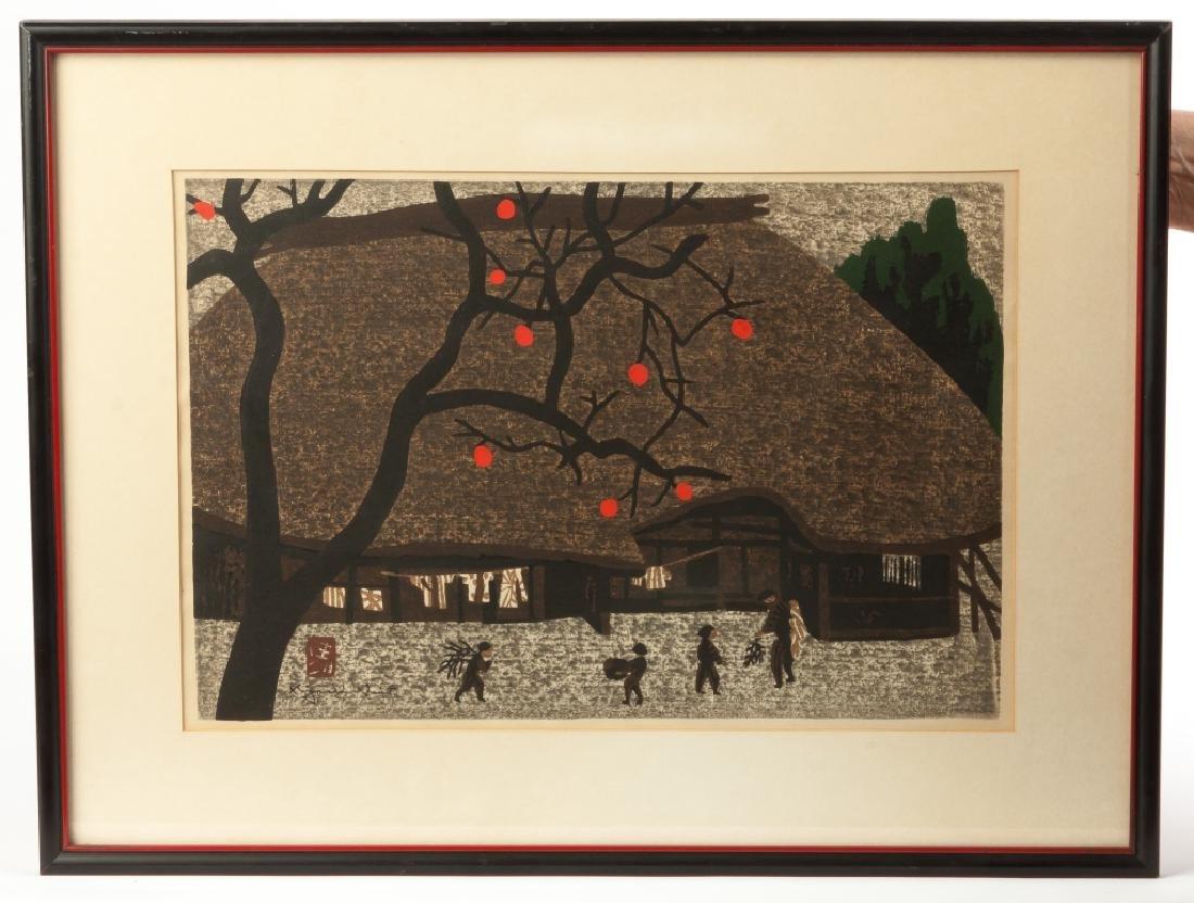 Two Kiyoshi Saito & One Shiro Kasamatsu Woodblock Print - 4