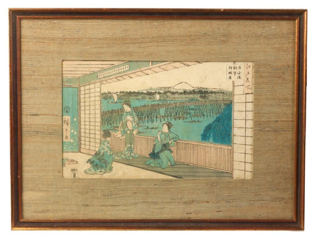 Four Japanese Woodblock Prints - 3