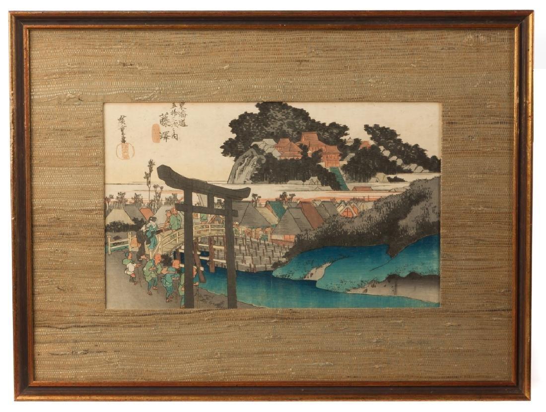 Four Japanese Woodblock Prints - 4
