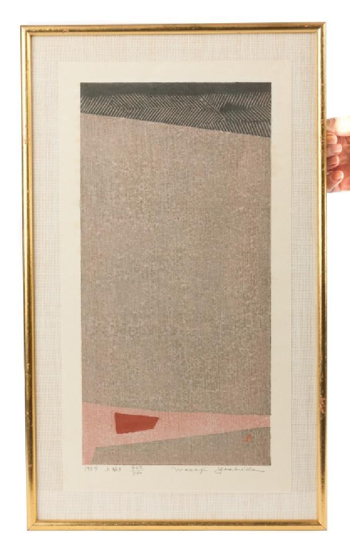 """Masaji Yoshida (Japanese, 1917-1971) """"Ground  No. 3"""""""