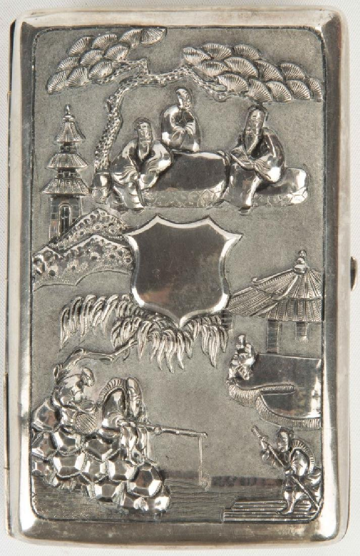 Chinese Export Silver Repousse Engraved Cigarette Box