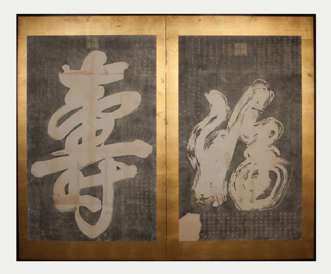 Chinese Rubbings from Stone Engravings on panel,