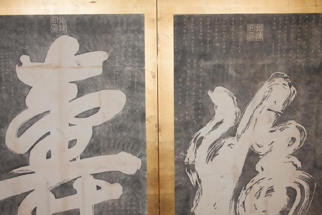 Chinese Rubbings from Stone Engravings on panel, - 2