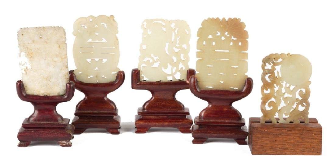 Five Chinese Carved Jade Pendants