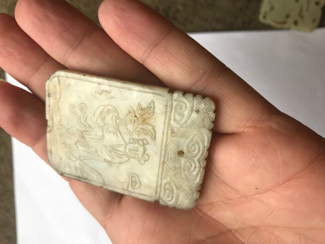 Five Chinese Carved Jade Pendants - 5