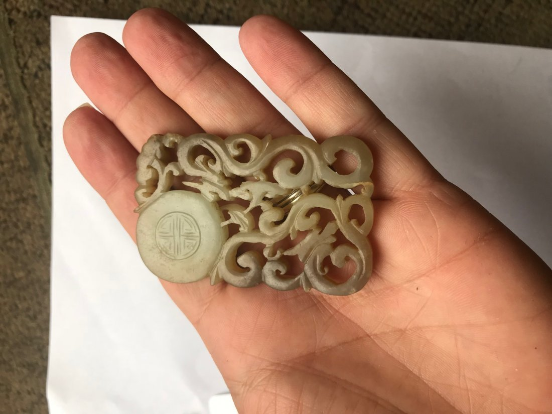 Five Chinese Carved Jade Pendants - 7