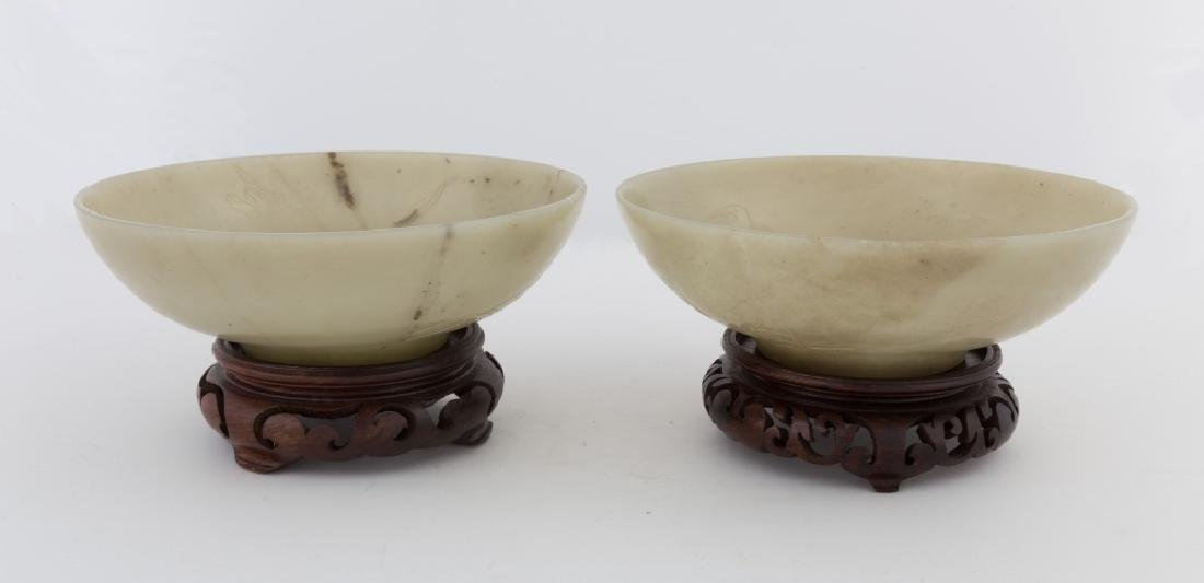 Pair of Chinese Carved Jade Bowls