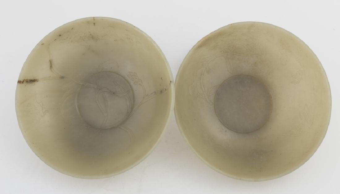 Pair of Chinese Carved Jade Bowls - 2
