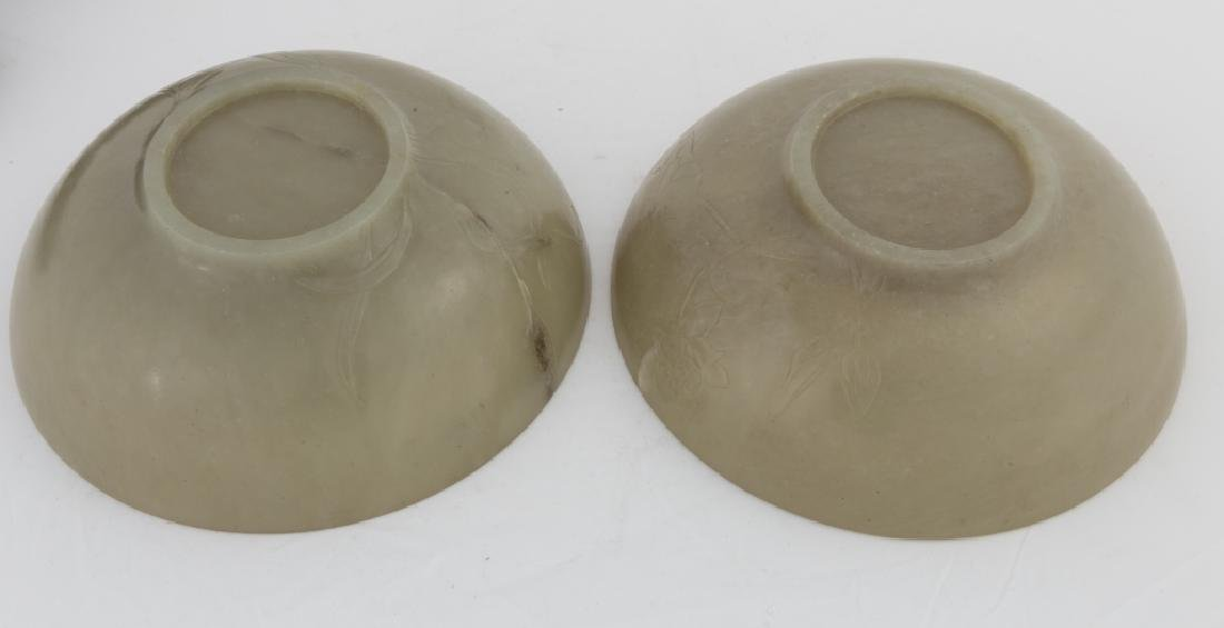 Pair of Chinese Carved Jade Bowls - 3