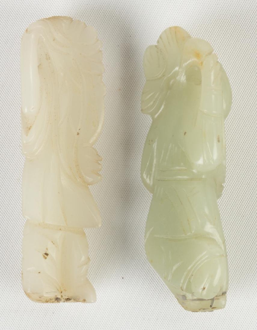 Chinese Carved Jade Court Figures - 2