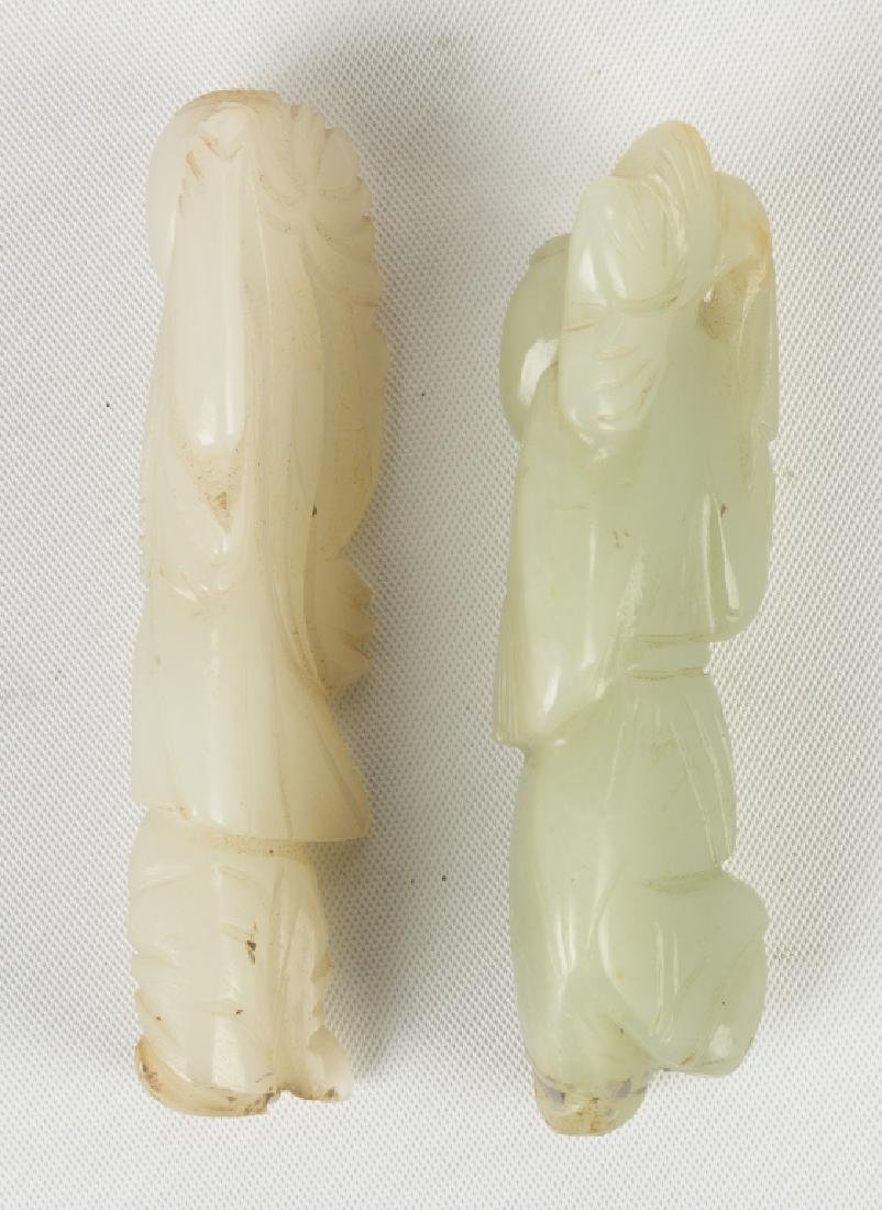 Chinese Carved Jade Court Figures - 3