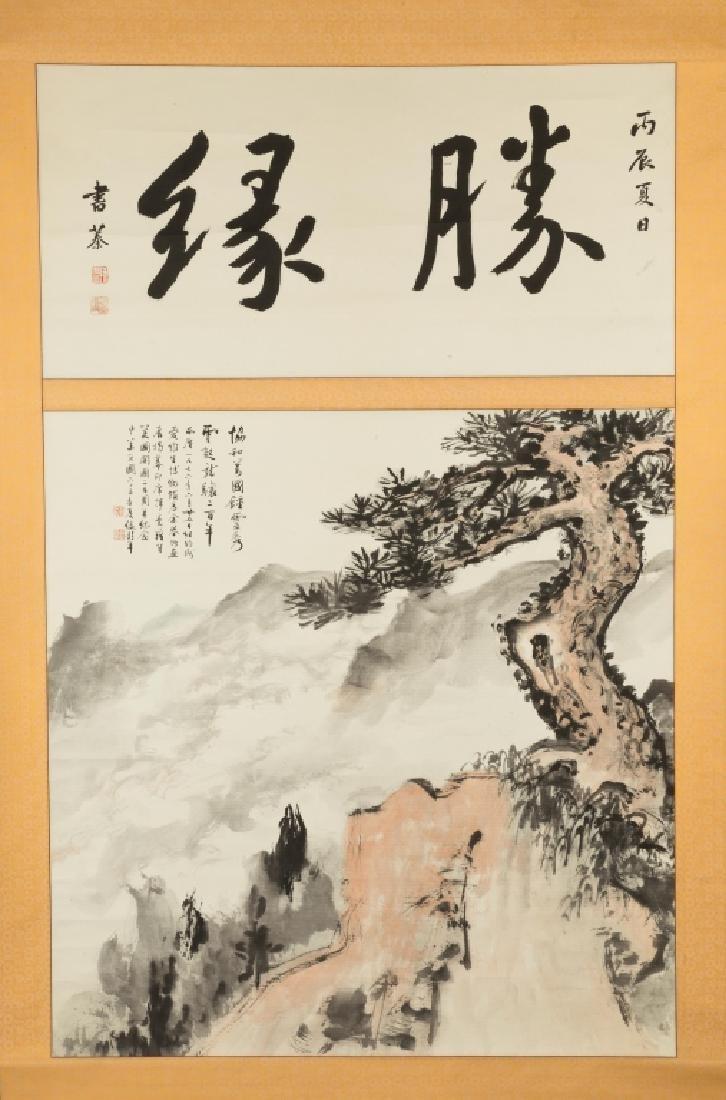 Zhang Gunian (1905-1987) Hand Painted Scroll