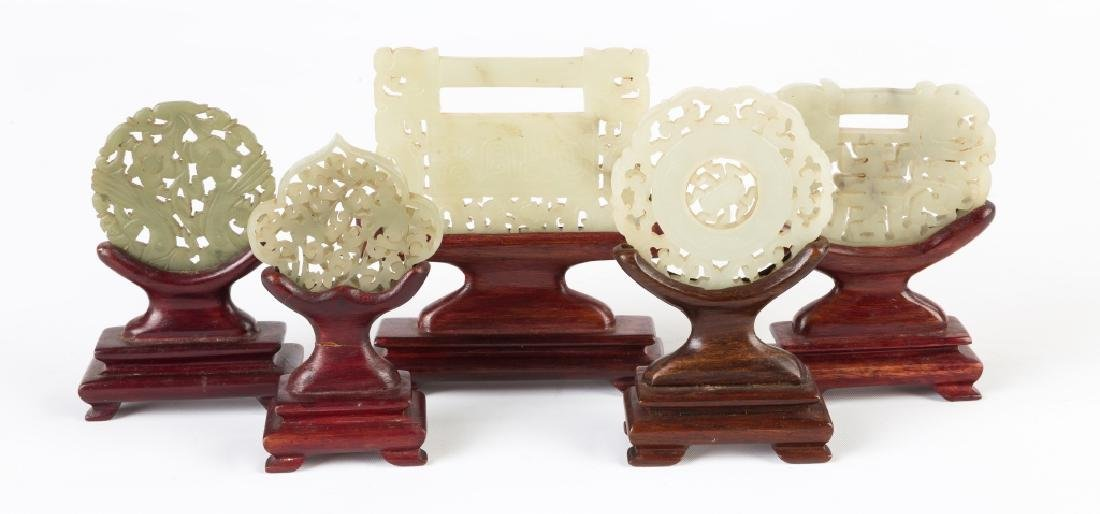 Five Chinese Carved Jade Pendants - 2