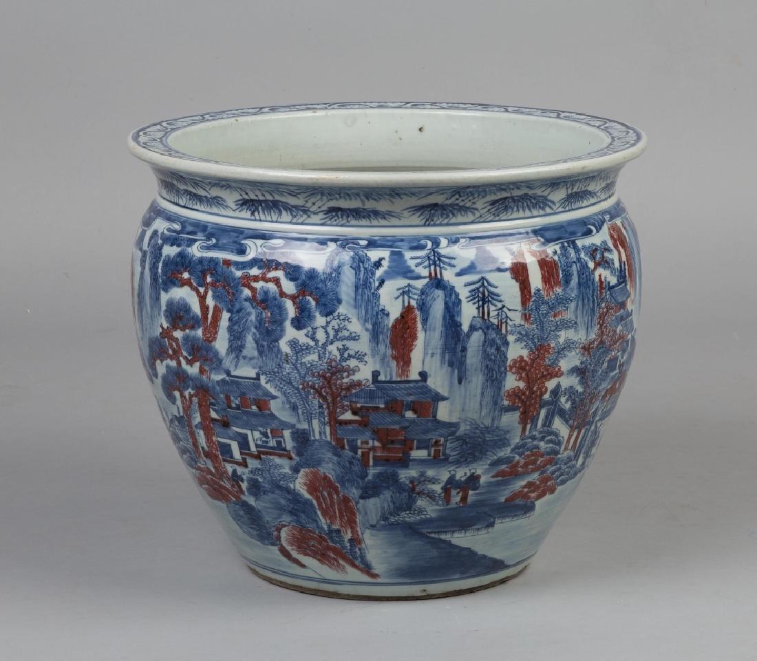 Chinese Fish Bowl
