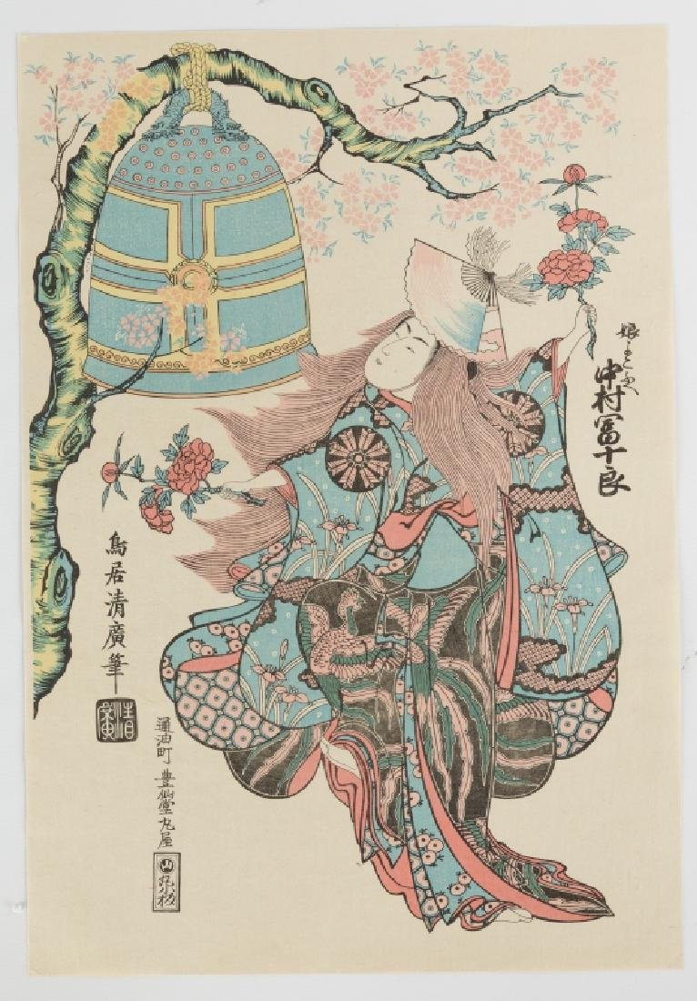 Woodblock Prints and Needlework - 7