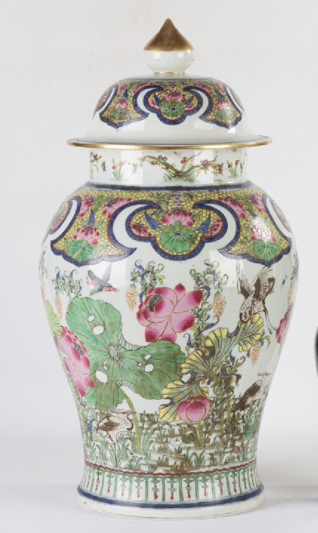 Chinese Porcelain Covered Temple Jar