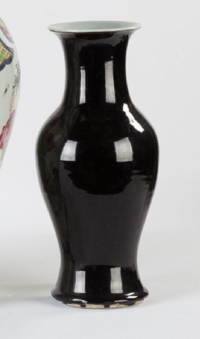 Chinese Black Porcelain Vase