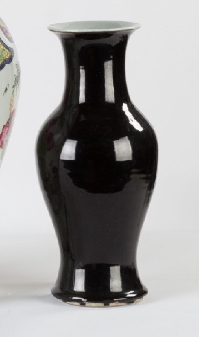 Chinese Black Porcelain Vase