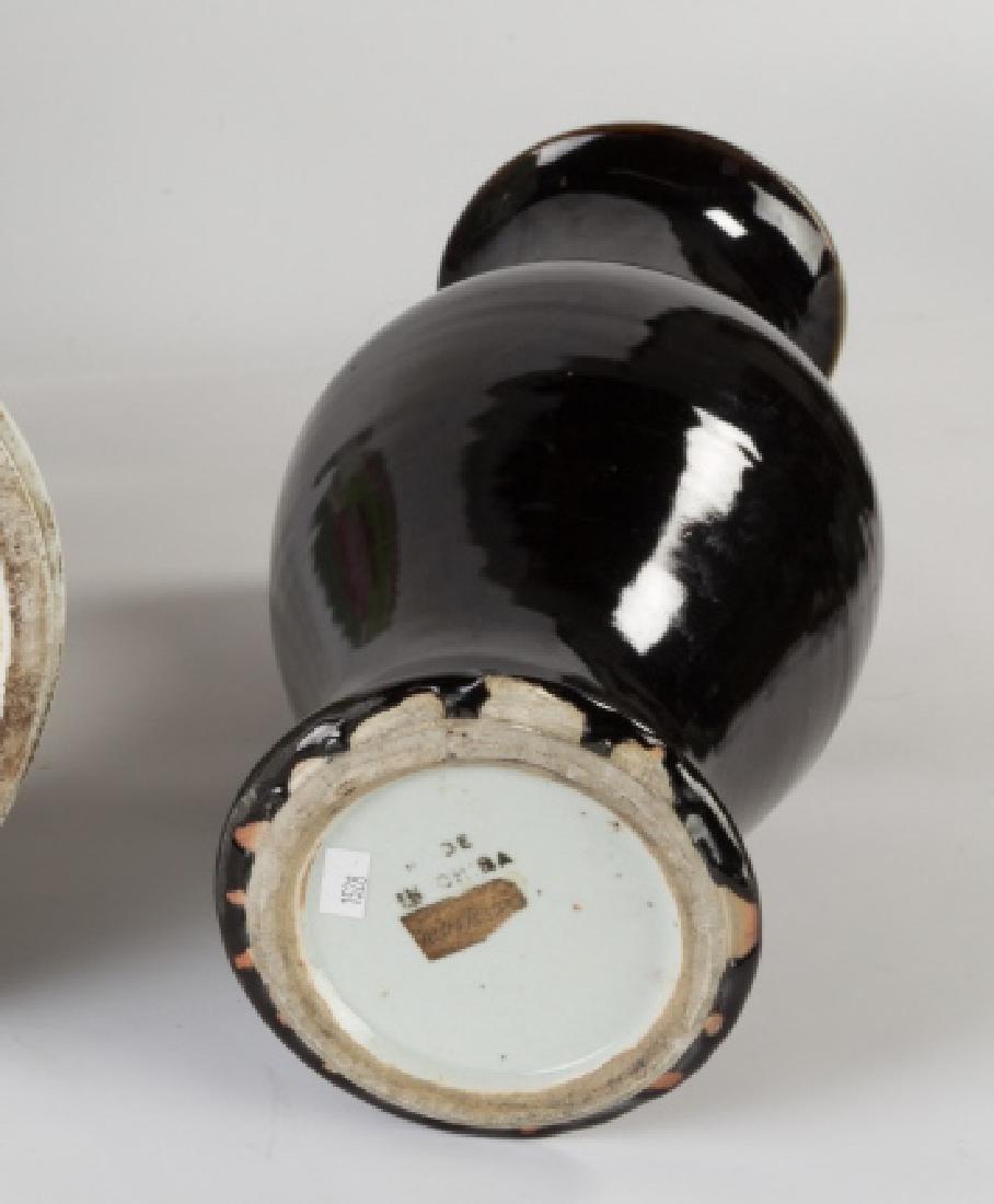 Chinese Black Porcelain Vase - 2
