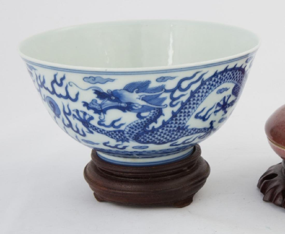 Blue and White Porcelain Bowl with Dragon