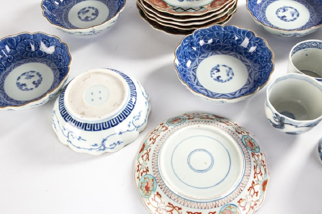 Group of Chinese Porcelain Table Ware - 2