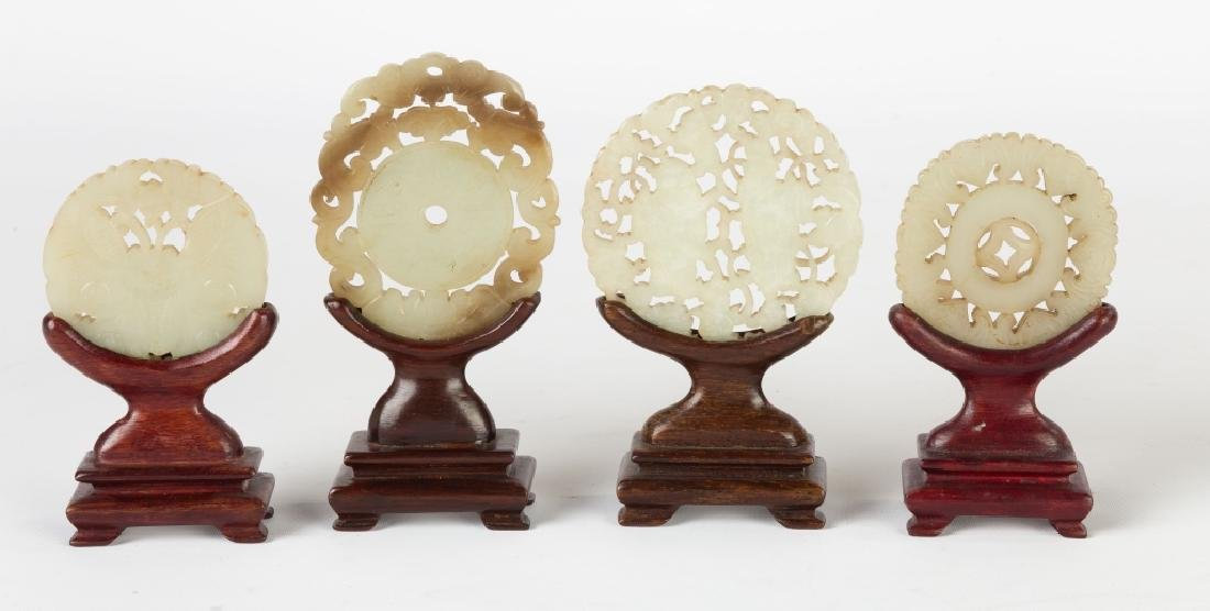 Four Chinese Carved Jade Pendants - 2