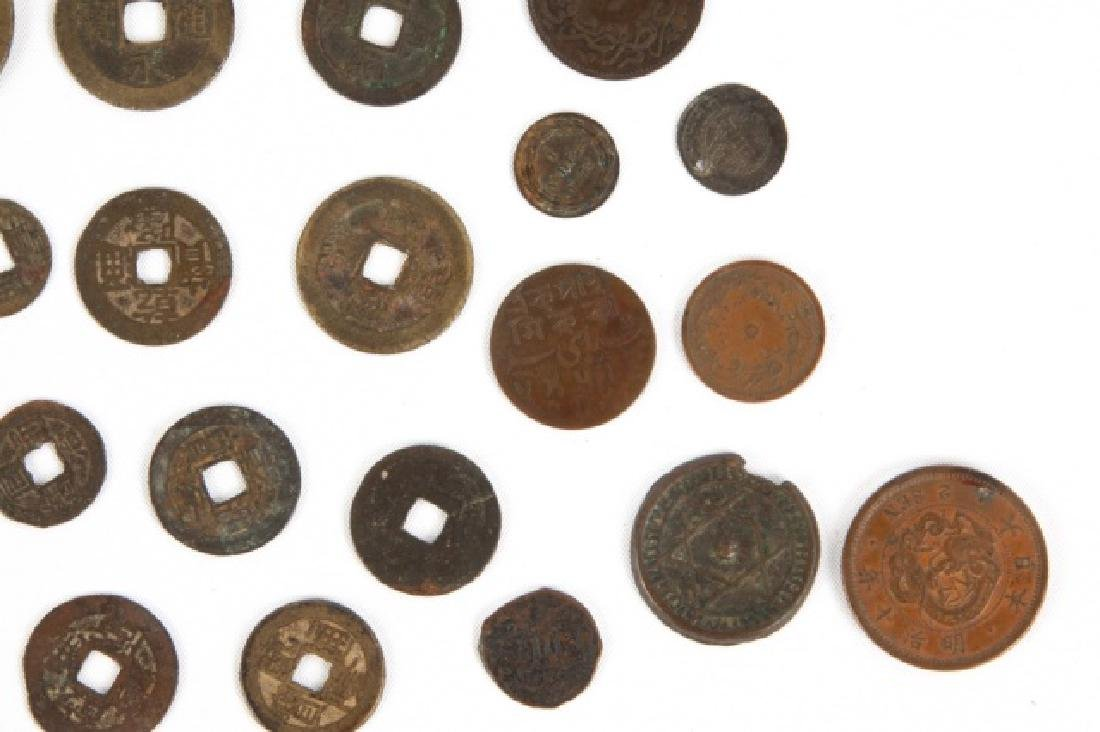 Group of Asian and Middle Eastern Coins - 2