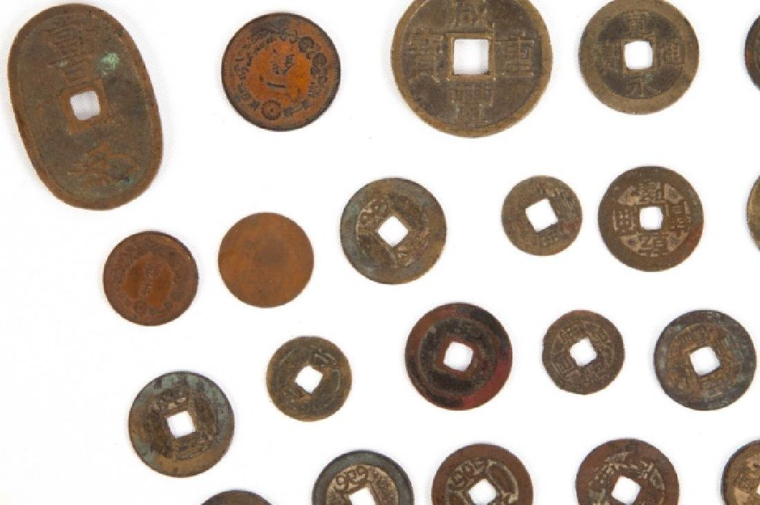 Group of Asian and Middle Eastern Coins - 3