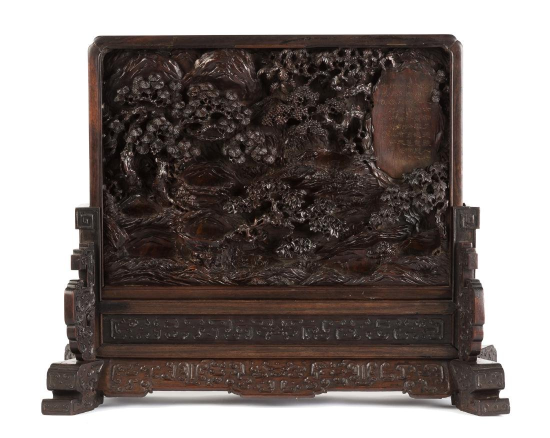 Chinese Carved Hardwood 'Scholar' Table Screen with