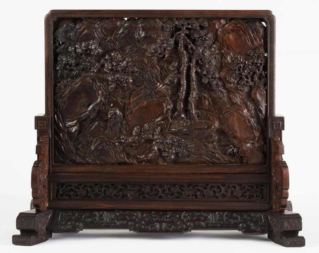 Chinese Carved Hardwood 'Scholar' Table Screen with - 3