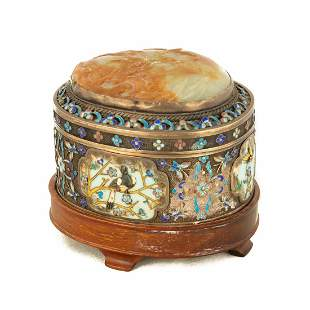 Chinese Enameled Silver Covered Box with Carved Jade