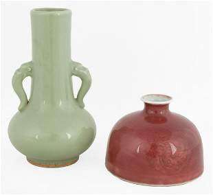 Chinese Celadon Vase with Handles & Water Pot