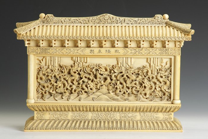 """Finely Carved Ivory """"Dragon Wall"""""""