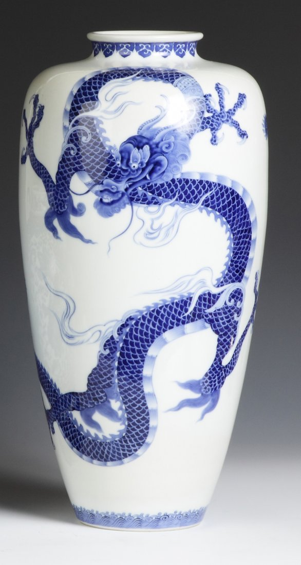 Signed Japanese Blue Amp White Porcelain Vase