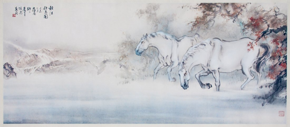 Ou Haonian (Chinese, born 1935) Monumental Watercolor