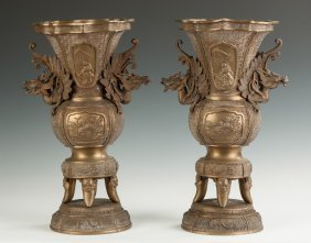 Pair Of Asian Bronze Vases With Dragons