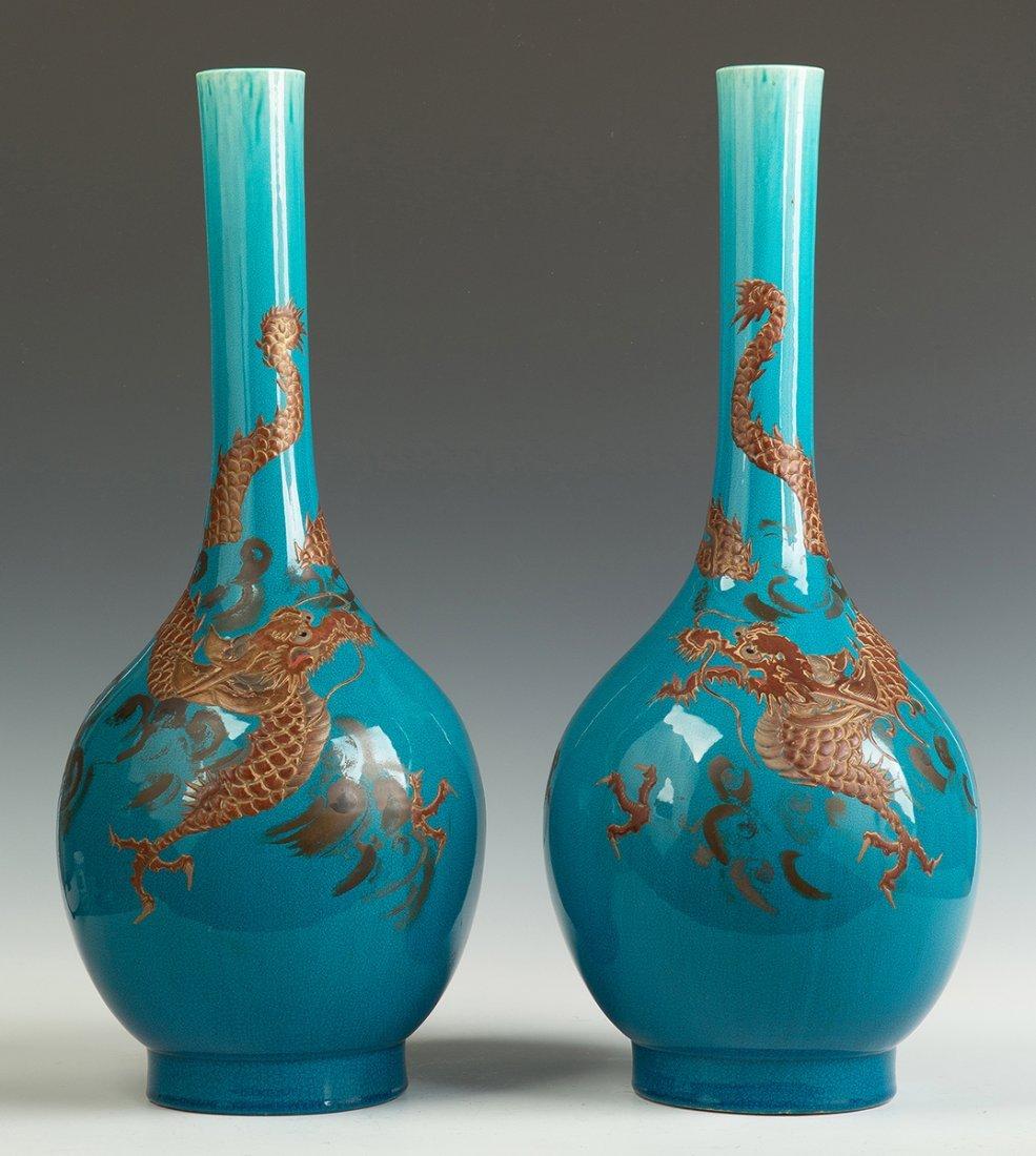 Pair of Asian Bottle Form Vases, Blue Crackle Glaze