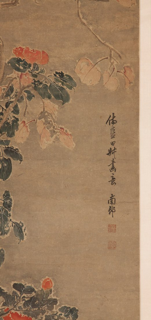 Five Chinese Scrolls - 10