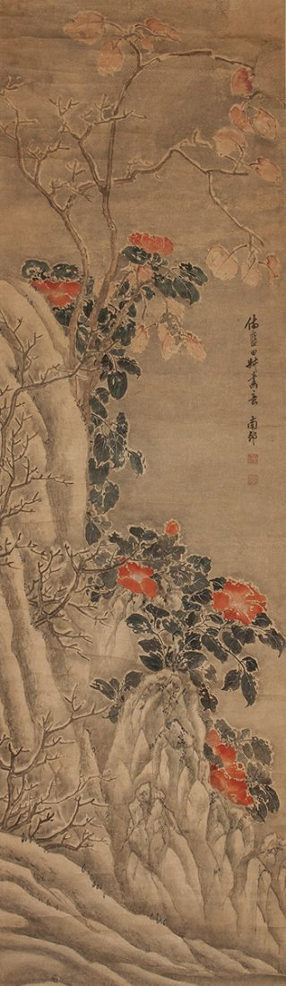 Five Chinese Scrolls - 6