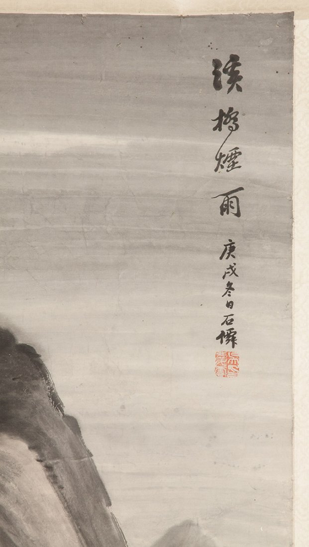 Five Chinese Scrolls - 8