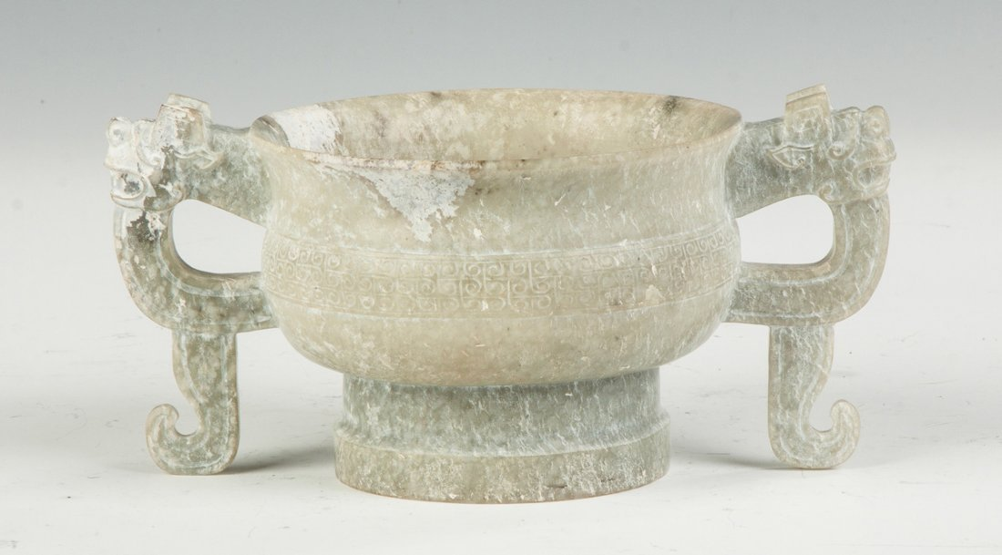 Chinese Archaic Form Jade Libation Cup