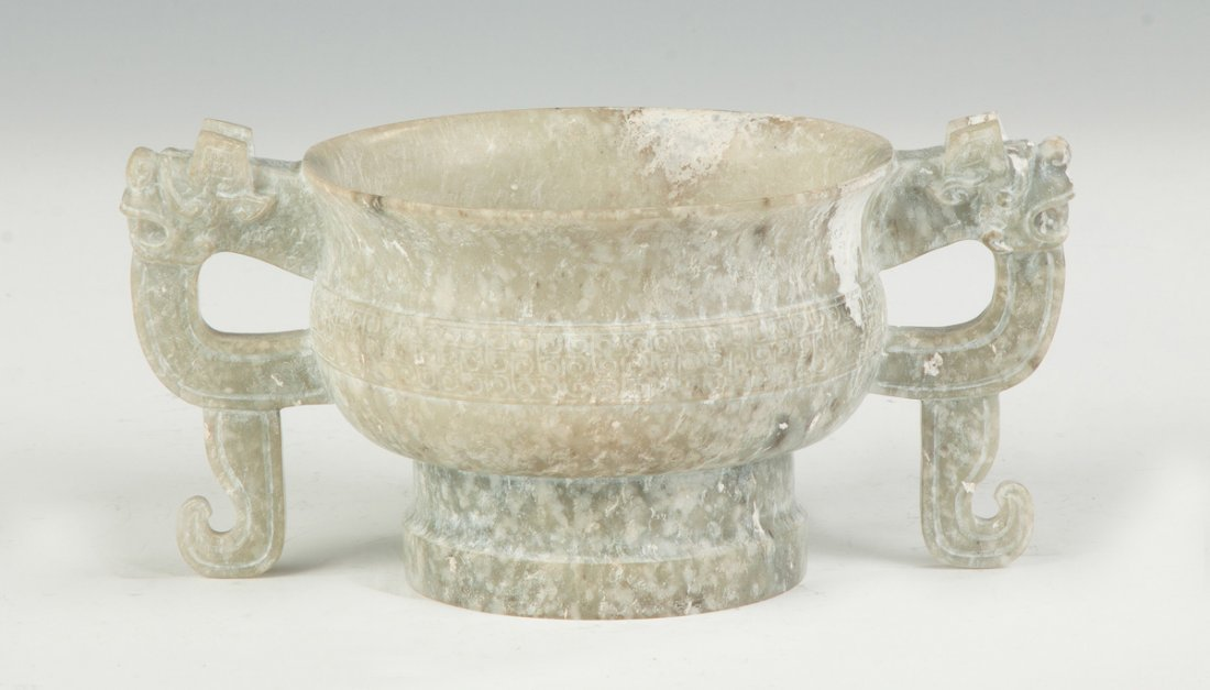 Chinese Archaic Form Jade Libation Cup - 2