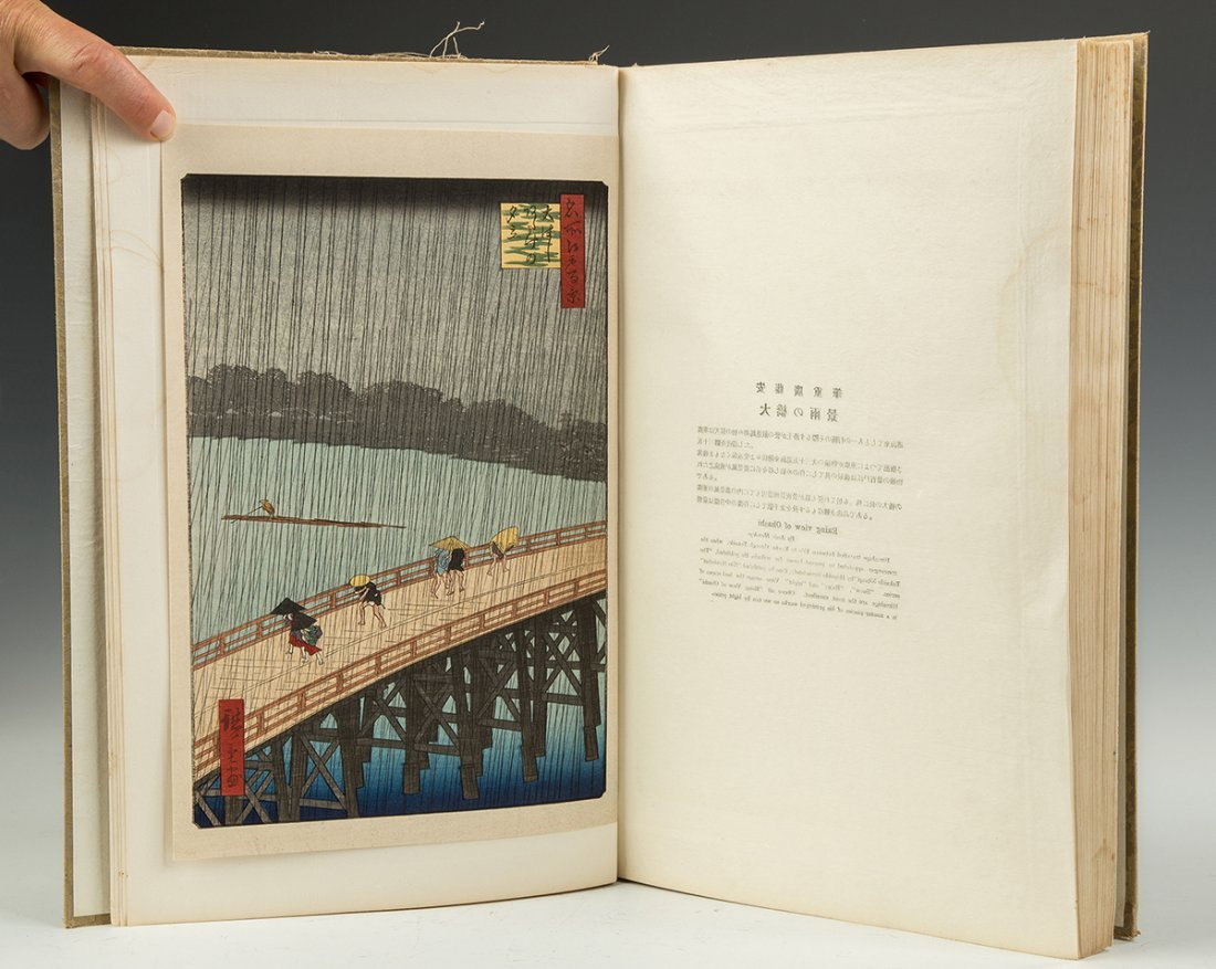 Japanese Book of Woodblock Prints